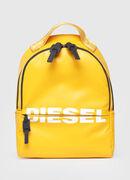 F-BOLD BACK FL, Yellow - Backpacks